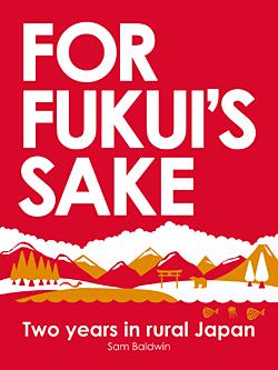 for_fukuis_sake_cover250_3332.jpg