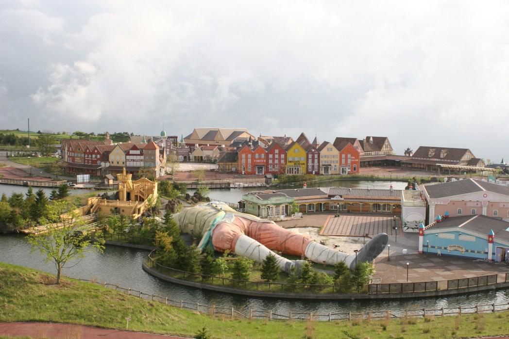 Gulliver's Kingdom, Kamikushiki