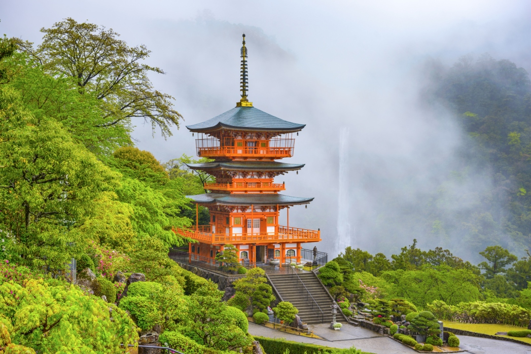 Kumano Kodo Japan