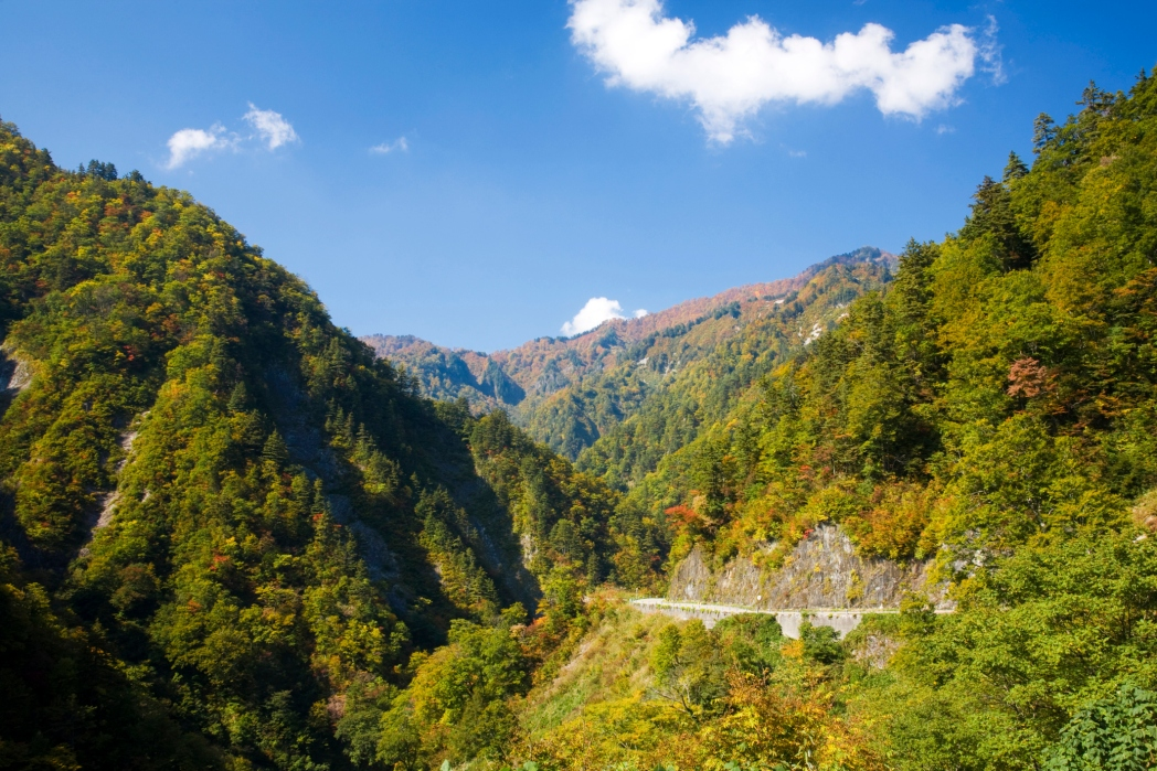 Mount Hakusan Japan