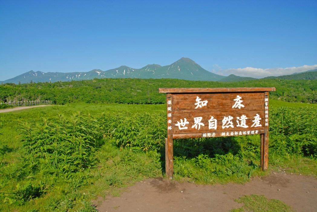 Shiretoku Japan