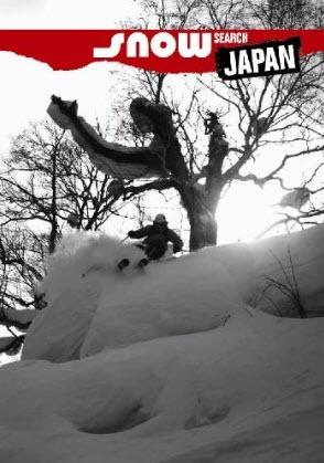 snow.search.japan.jpg